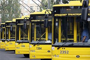 Автошкола троллейбус