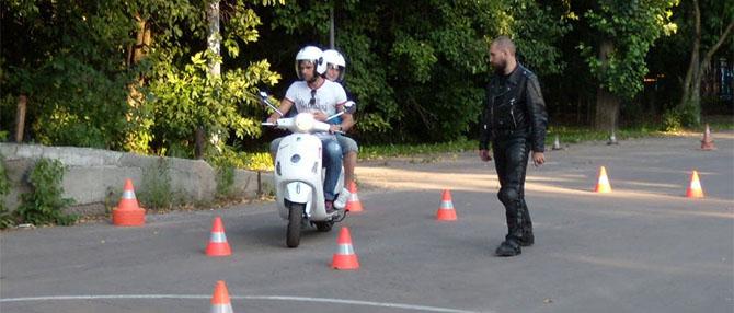 курсы вождения скутера