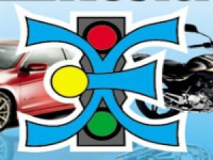 Автошкола Экипаж-плюс - Логотип