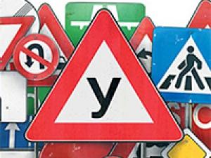 Автошкола Алмаз - Логотип