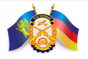 Автошкола Возрождение - Логотип