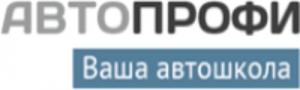 Автошкола Автопрофи - Логотип
