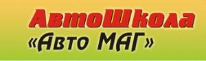 Автошкола АвтоМаг - Логотип