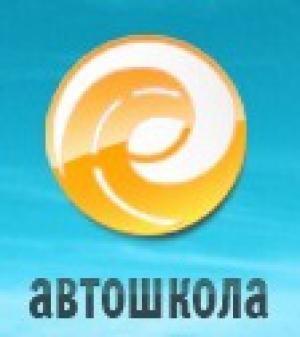 Автошкола АВТОБАН - Логотип