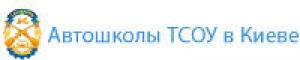 Автошкола ТСОУ - Логотип