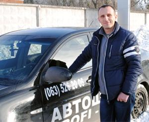 Владислав Вольский - Фото