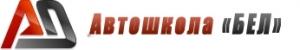 Автошкола Бел - Логотип