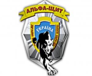 Автошкола Альфа-Щит - Логотип