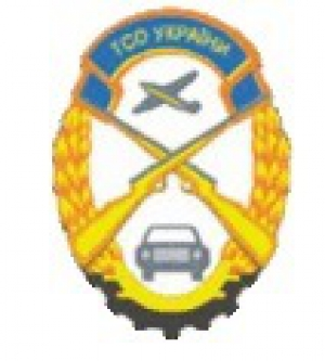 Автошкола Авиант - Логотип