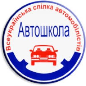 Автошкола ВСА - Логотип