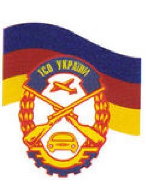 Дарницкая автошкола ОСО Украины - Логотип