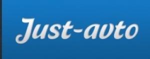 Автошкола Джаст-Авто - Логотип