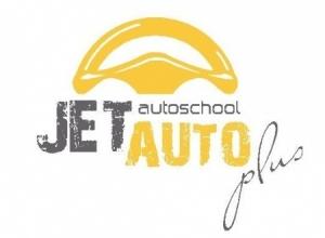Автошкола Джет-Авто Плюс - Логотип