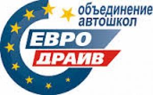 Автошкола Евродрайв - Логотип