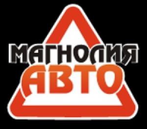 Автошкола Магнолия-Авто - Логотип