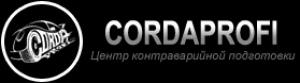 Автошкола Корда Профи - Логотип