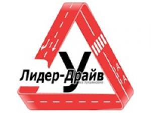 Автошкола Лидер-Драйв - Логотип