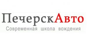 Автошкола ПечерскАвто - Логотип