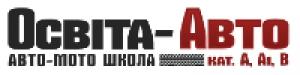 Автошкола Освита-Авто - Логотип