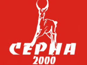 Автошкола Серна - 2000 - Логотип