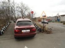 Автошкола Авто Кураж - Фотография 1