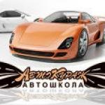 Авто Кураж - Логотип