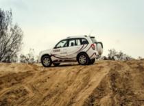 Автошкола Внедорожного и экстремального вождения 4x4 - Фотография 1