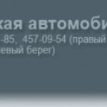 Общества содействия обороне Украины - Логотип