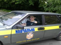 Автошкола при НТУУ КПИ - Фотография 4