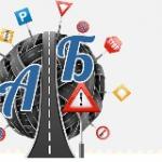 Бахмацкого - Логотип