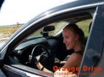 Автошкола Orange Drive - Фотография 1