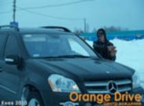 Автошкола Orange Drive - Фотография 2