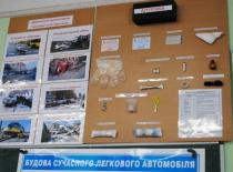 Автошкола Профи-Драйв - Фотография 3