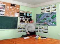 Автошкола Профи-Драйв - Фотография 5