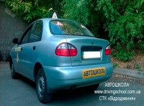 Автошкола Возрождение - Фотография 1