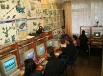 Автошкола ЦСТК ВВС ТСОУ - Фотография 1