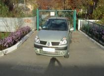 Автошкола Автопрофи - Фотография 5