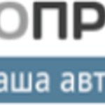 Автопрофи - Логотип