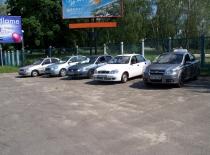 Автошкола Авто-Премиум - Фотография 2
