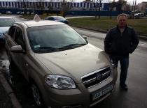 Автошкола Автоленд - Фотография 1