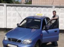 Автошкола АВ-К Академия Вождения №1 - Фотография 3