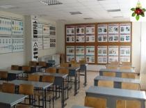 Автошкола АВ-К Академия Вождения №1 - Фотография 4