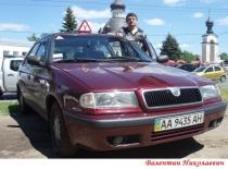 Автошкола АВ-К Академия Вождения №1 - Фотография 8