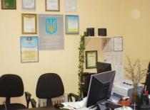 Автошкола Карт-А - Фотография 2