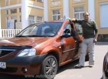 Автошкола СТАРТ - Фотография 4