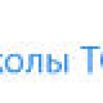 ТСОУ - Логотип