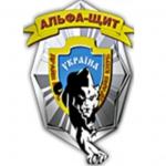 Альфа-Щит - Логотип