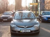 Автошкола Винол - Фотография 2