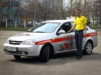 Автошкола Карат - Фотография 3