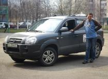 Автошкола Карат - Фотография 5